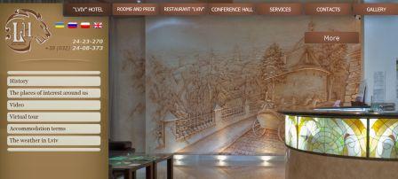Сайт для готелю