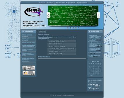 Сайт інституту прикладної математики та фундаментальних наук Національного університету