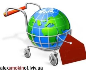 Ціни на розробку інтернет магазину у Львові