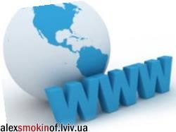 Розобка сайтів Львів