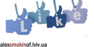 Як розкрутити сторінку в Facebook? Поради та рекомендації