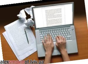 Біржа статей - сервіси купівлі-продажу рекламних статей