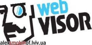 Вебвізор
