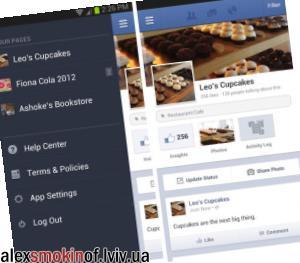Інструменти для просування вашого бізнесу в Facebook