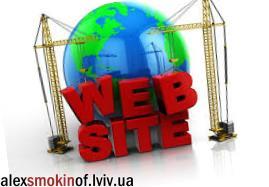 7 порад для тих, хто вирішив створити сайт