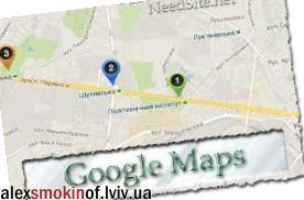 Як вбудувати карту на сайт: покрокова інструкція