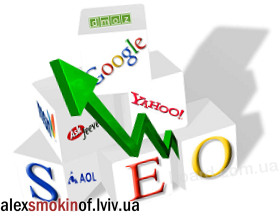 Розкрутка блогу в пошукових системах