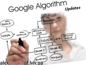Алгоритм Google Penguin (Пінгвін)