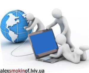 Переваги Інтернет-реклами при просуванні продукції