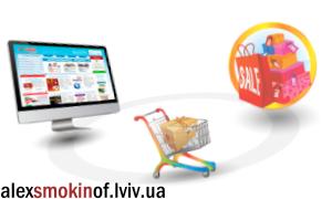 Традиційний і інтернет-маркетинг в створенні сайту