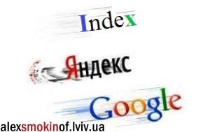 пошуковий індекс