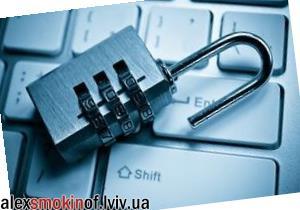 Про безпеку Вашого сайту
