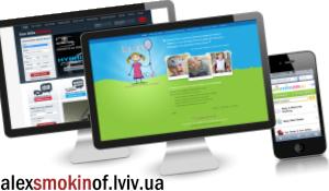 Значення контенту при створенні сайту