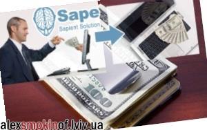 """Поради з продажу посилань на біржі """"Sape"""""""