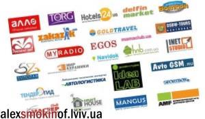 Банерна реклама у Львові